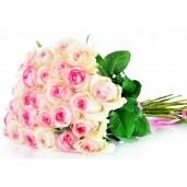 Happy Day - Buchet din 29 trandafiri roz