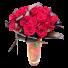 Te iubesc! - Buchet cu 25 trandafiri rosii